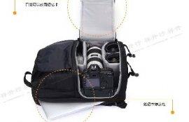 乐摄宝 Fastpack 系列双肩摄影背包(