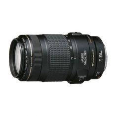 佳能(Canon)EF 70-300mm f/4-5.6 IS USM 远摄变焦镜头(含遮光罩)